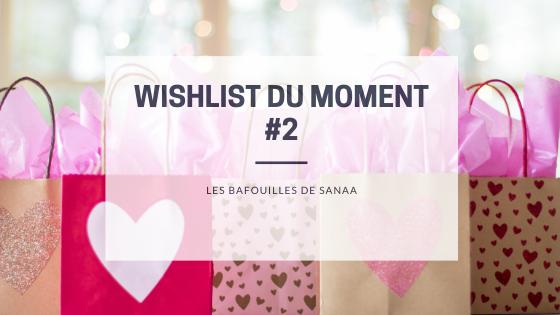 wishlist 2