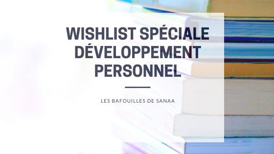 Wishlist développement personnel